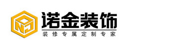 杭州搬家公司